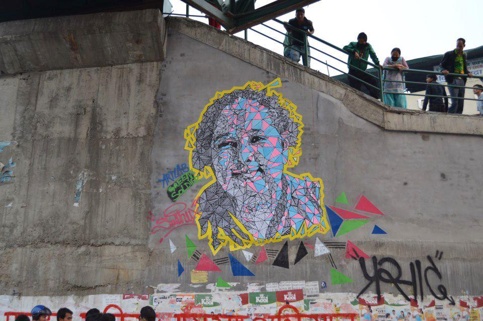 Pushpa Basnet Wall Art
