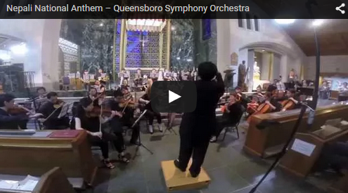 Queensboro-Symphony-Orchestra-Nepali-National-Anthem