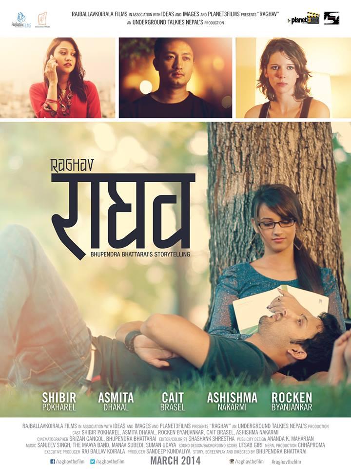 RAGHAV-Film-Poster