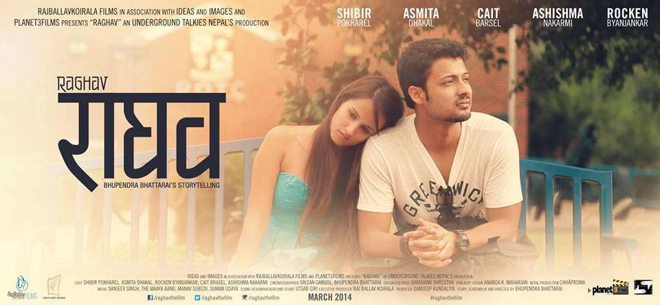 RAGHAV-Nepali-Film-Poster