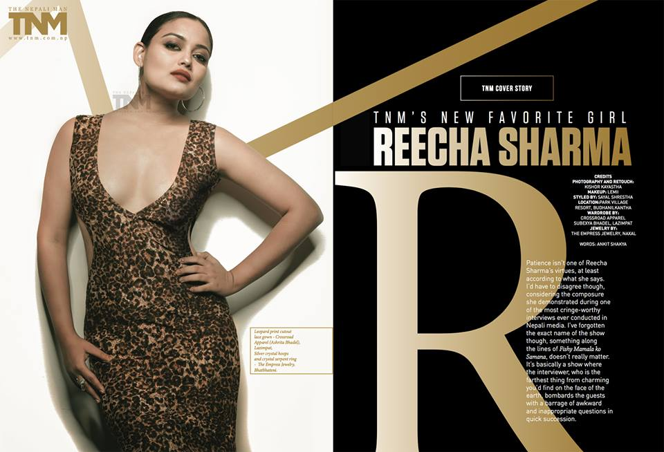 Reecha-Sharma-TNM-Magazine-Feb-2016-a