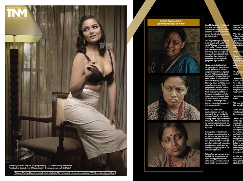 Reecha-Sharma-TNM-Magazine-Feb-2016-b