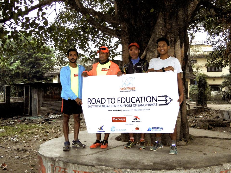 Road-To-Education-Nepal