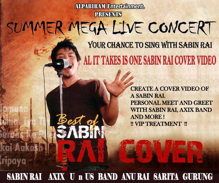 SABIN-RAI-SONG-COVER-CONTEST