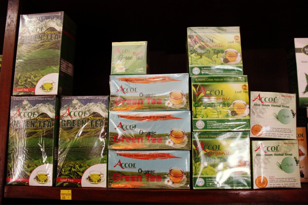 Saugat-Griha-Tea.jpg
