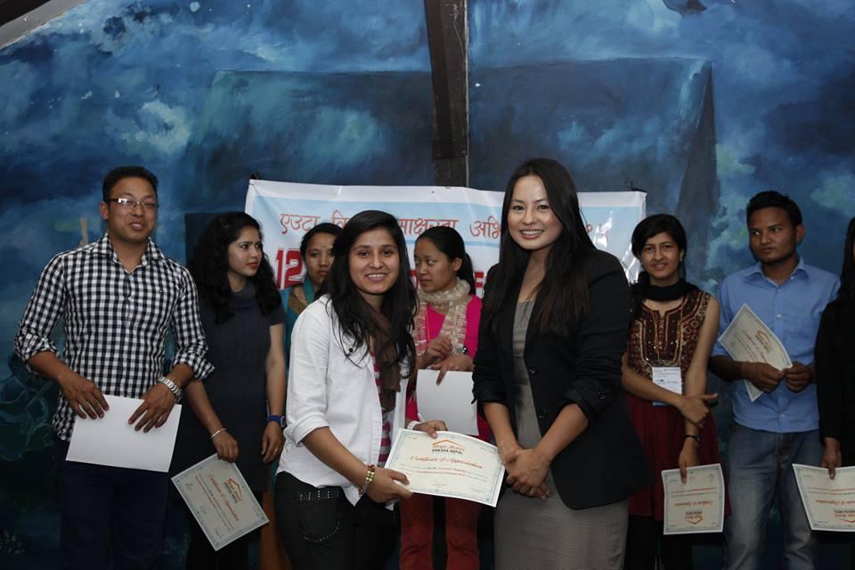Photo shared by: Shiksha Nepal