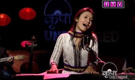 Shital Moktan Music Kripa Unplugged