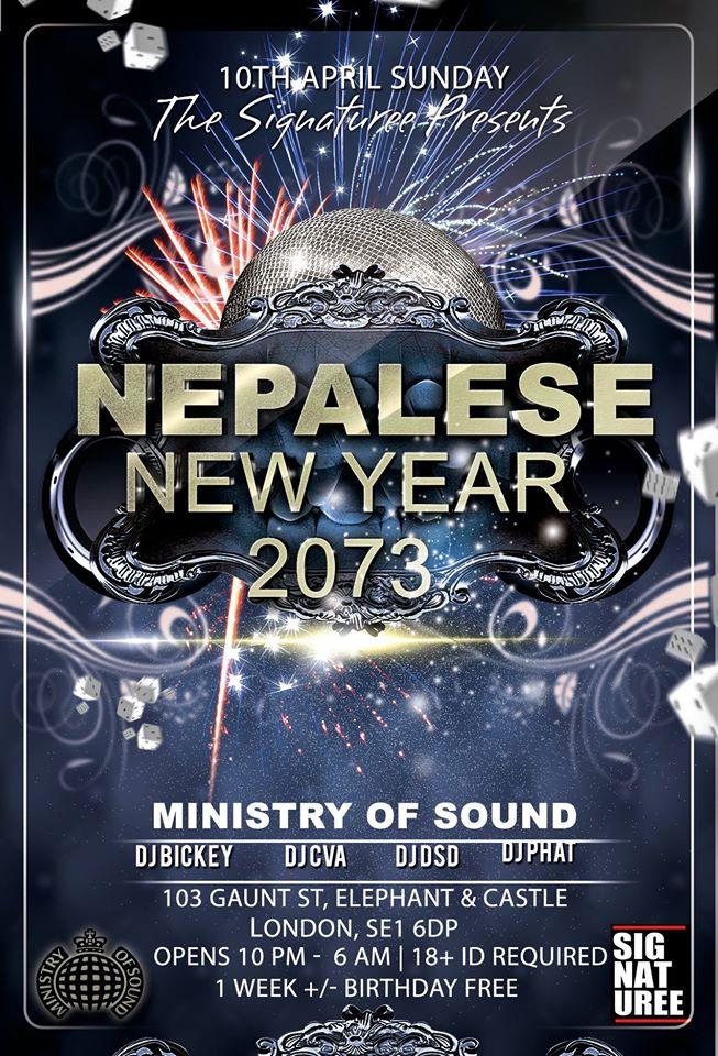 Signaturee-Nepalese-New-Year-Party-2073