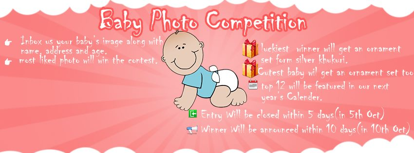 Baby Photo Competition for a Silver Set, Why Not Aye?