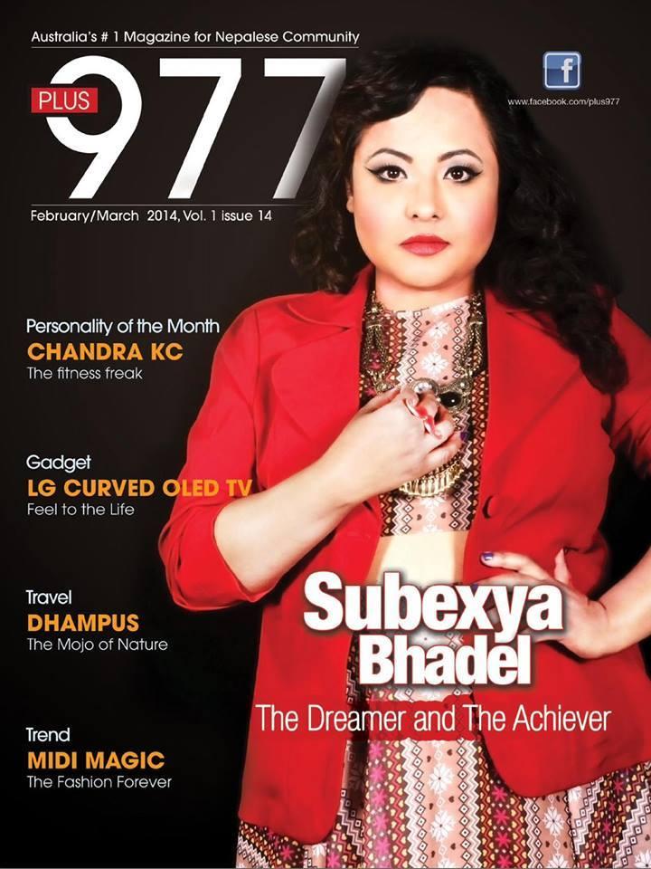 Subexya-Bhadel-Nepali-Designer