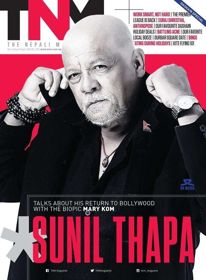 TNM Magazine