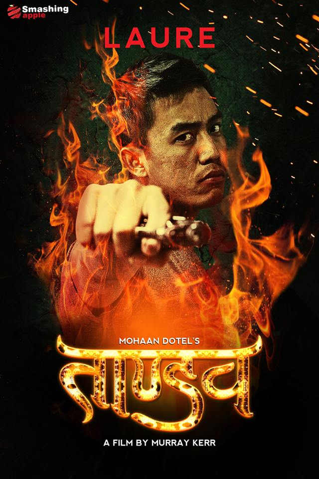 TANDAV-Laure-Nepali-Film