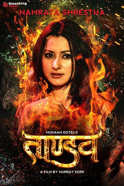 TANDAV-Namrata-Shrestha