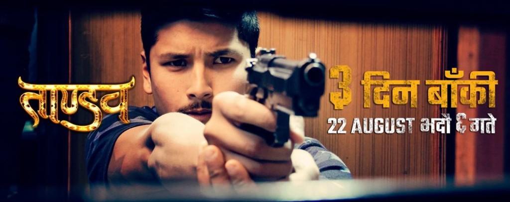 TANDAV Nepali Film 1