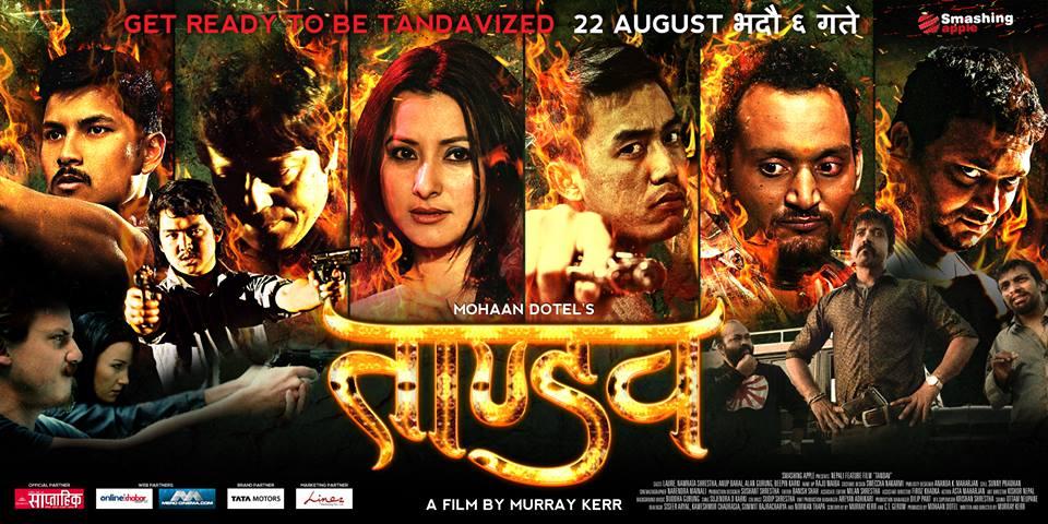 TANDAV-POSTER-Nepali-Film