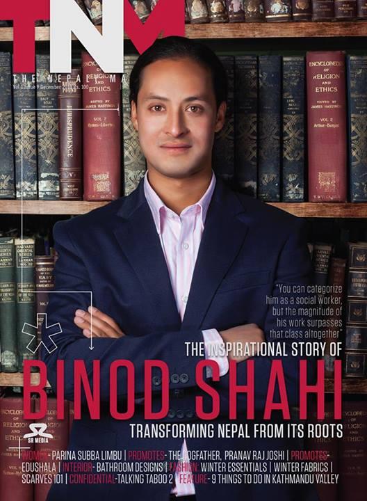 TNM-Magazine-Binod-Shahi-Newa