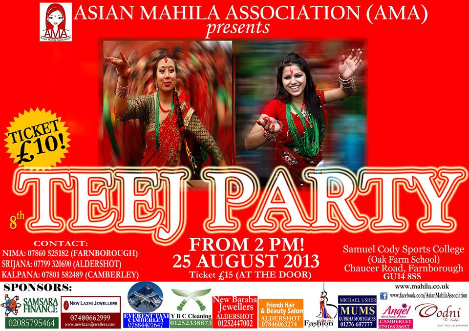 Teej-Party-Asian-Mahila-Association