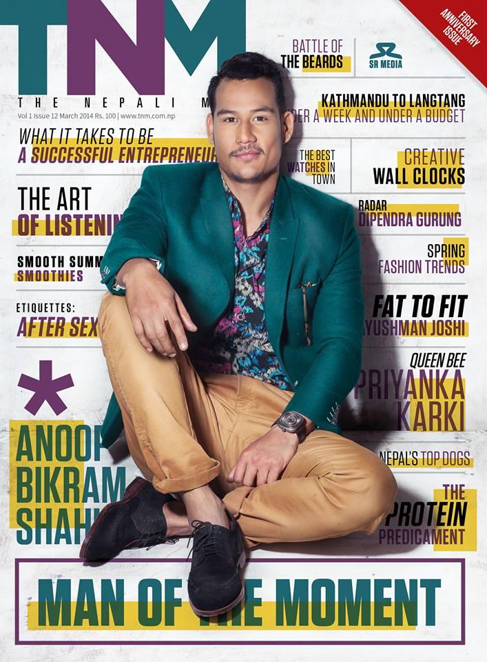 The-Nepali-Man-Anoop-Bikram-Shahi