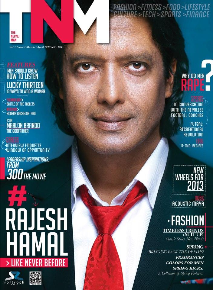 Actor Rajesh Hamal - The Nepali Man