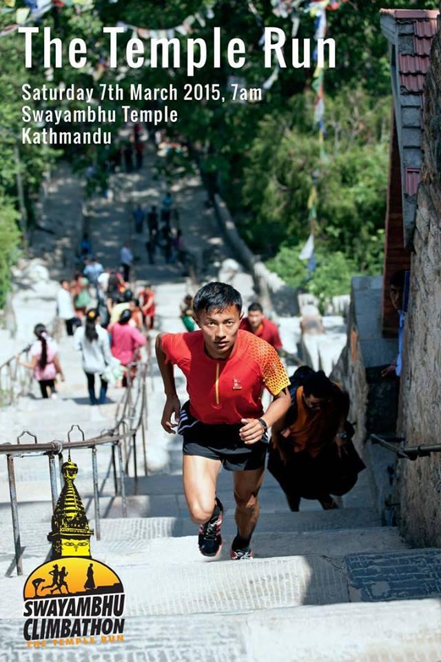 The-Temple-Run-Kathmandu