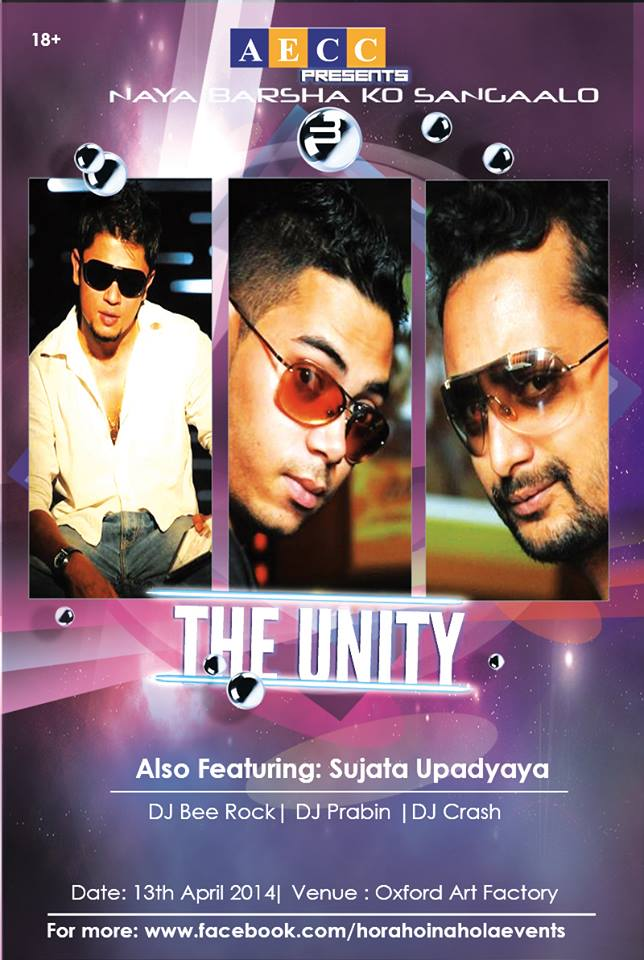 The-UNITY-Sydney