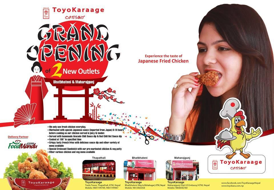 ToyoKaraage-Chicken-Nepal