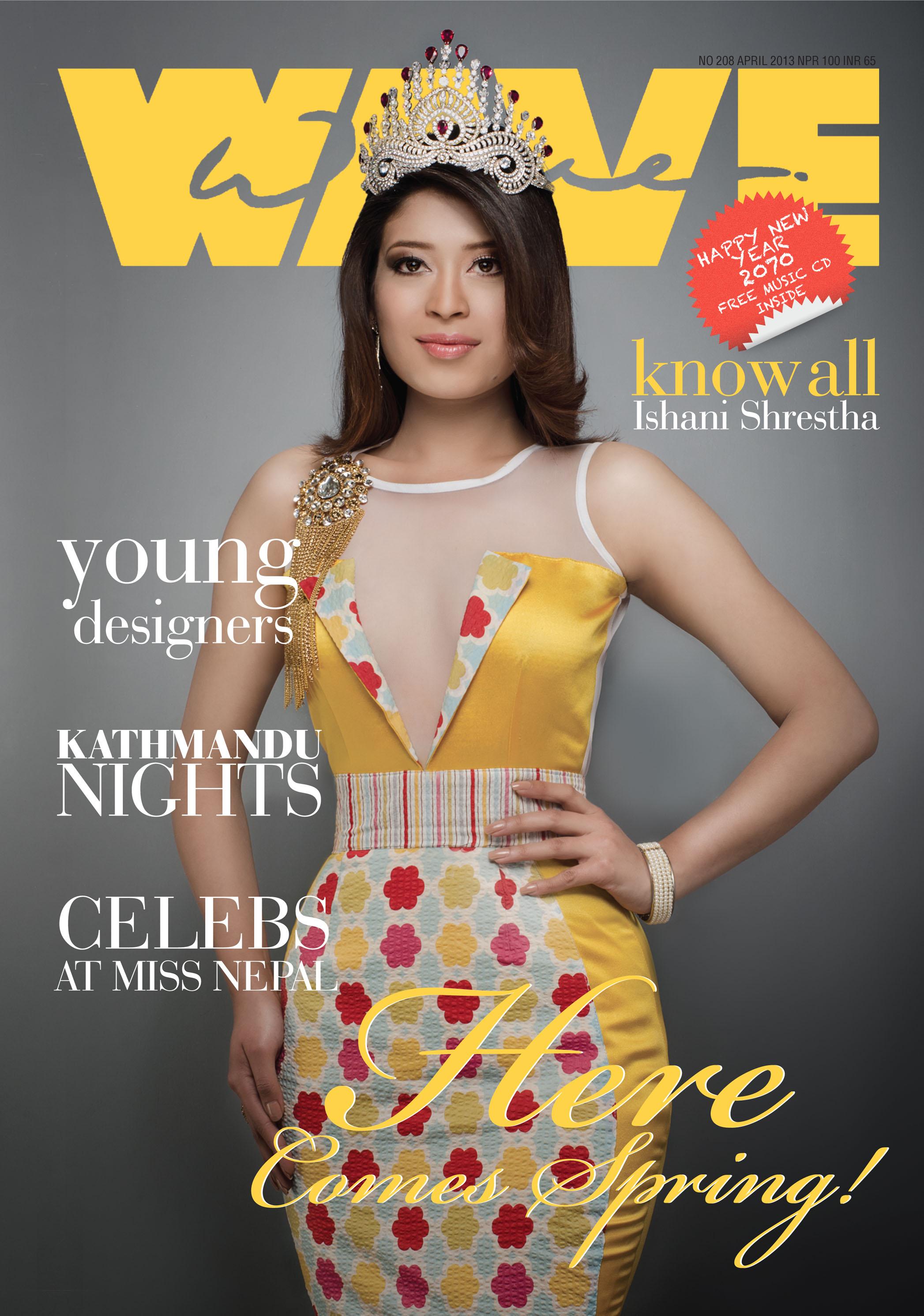 Miss Nepal 2013 Ishani Shrestha on WAVE