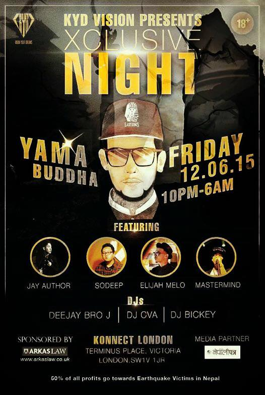 Yama-Buddha-London-2015