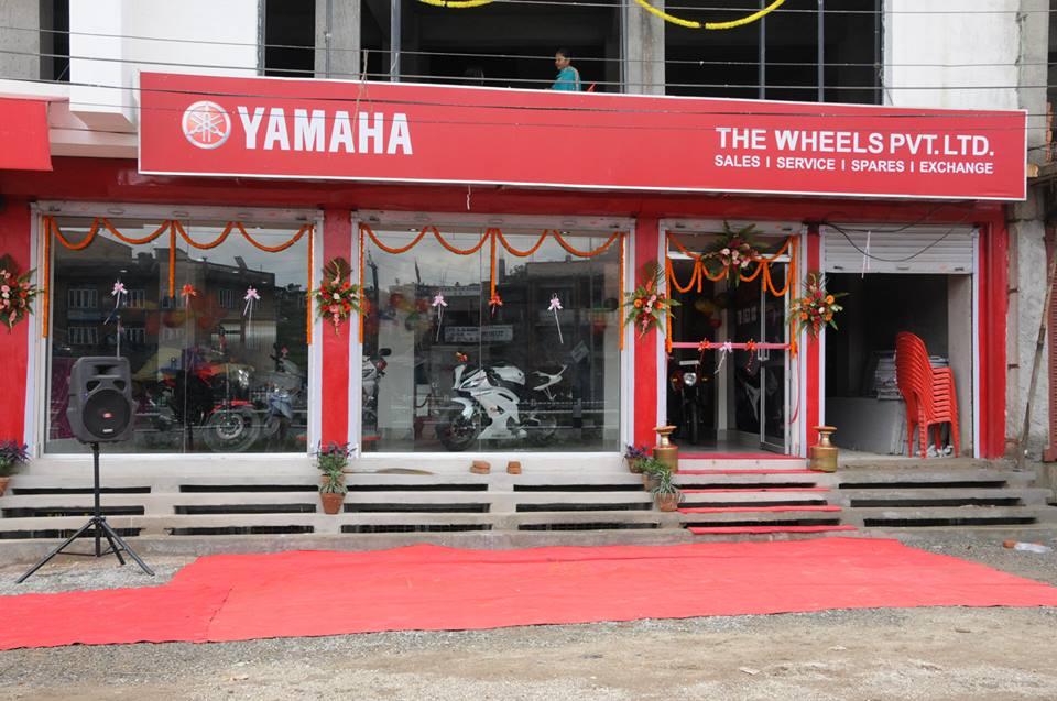 Yamaha-Nepal