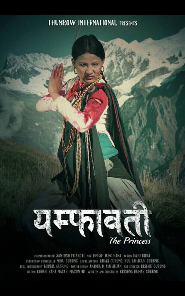 Yamphawati-Sipora-Gurung-4