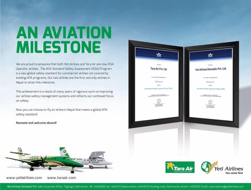 Yeti-Airlines-IATA-ISSA