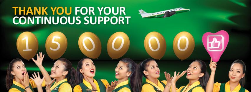 Yeti-Airlines-Nepal