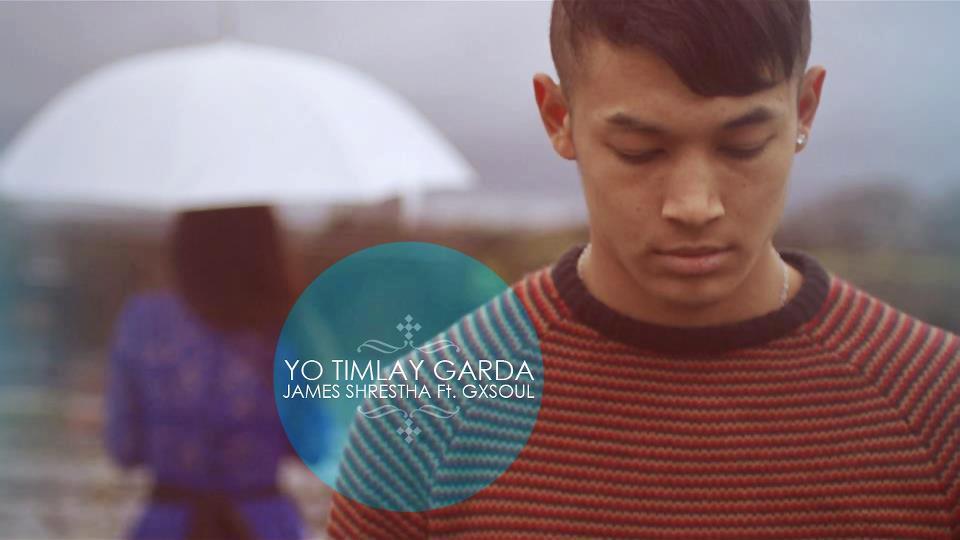 Yo Timlay Garda