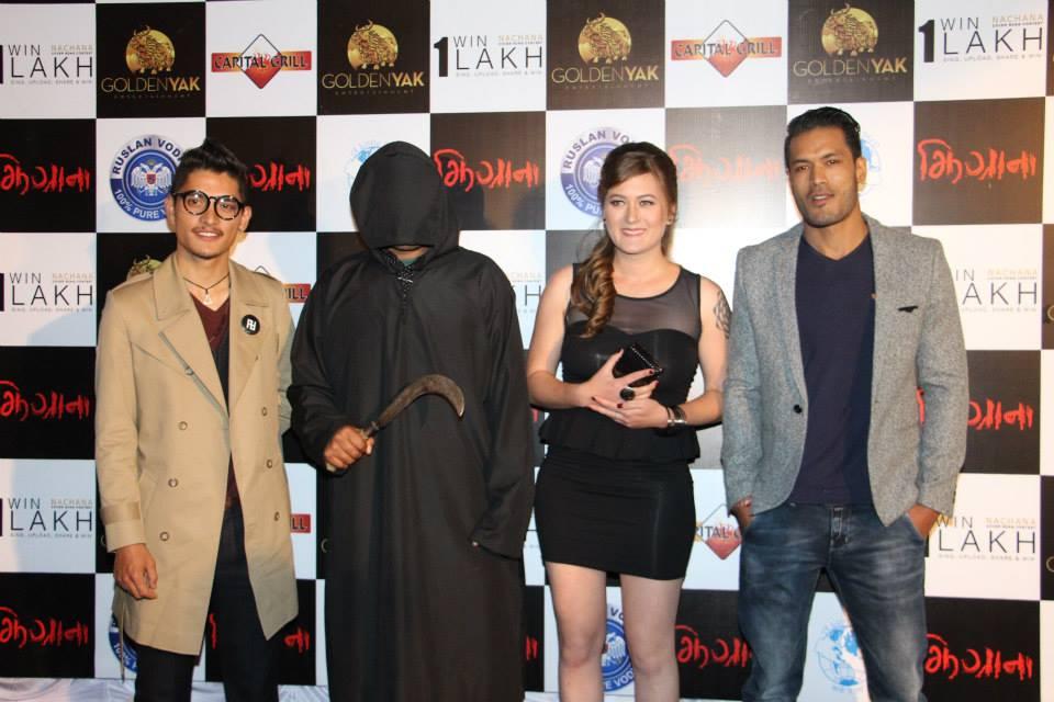 Zhigrana stars Nikun Shrestha, Hanna G and Jyoti Khadka with the mascot