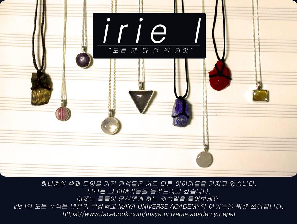 irie-i-Nepal-1